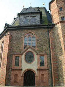2_Rundgang_Alt_Hanau