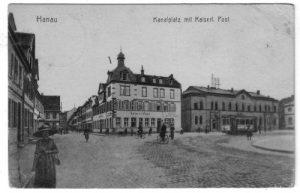 5_Kanaltorplatz_mit_Kaiserlicher_Post